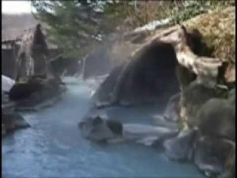 混浴温泉・安達屋・konyokuonsen adachiya