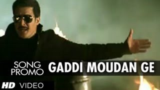 Dharti - 'Gaddi Moudan Ge' (Song Promo) 'Dharti' Punjabi movie Ft. Ranvijay, Jimmy Shergill, surveen chawla