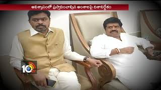 TDP High Command directions to MPs Over No-Confidence Motion | Parliament Sessions