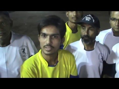 Nagar Cricket Premier League (NCPL).