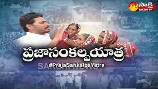 గోడౌన్ల ప్రారంభంతో 500 మందికి ఉద్యోగాలు.. - netivaarthalu.com