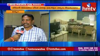 Khammam Municipal Corporation Commissioner Srinivas Rao Face To Face Over Tik Tok Videos | hmtv