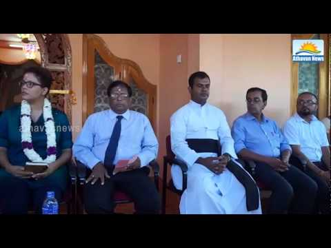 Training centre for tourist board opening ceremony in Jaffna
