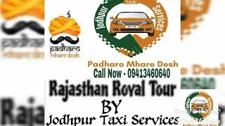 Jodhpur Taxi Services, Best Car Rental Company Call- 094134 60640