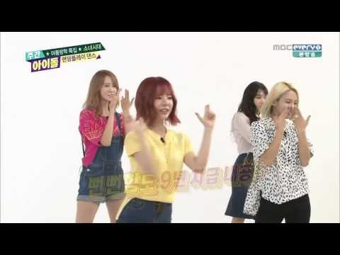 Weekly Idol SNSD  Random Play Dance