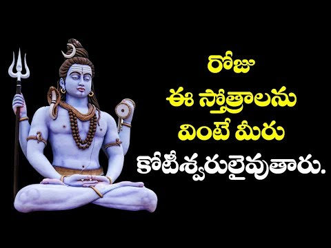 Lord Shiva Songs - Om Sivaya Om - Unnikrishnan - Jukebox - Bhakthi video