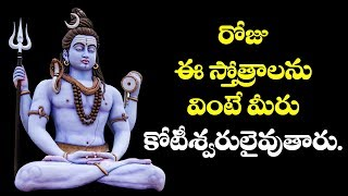 Lord Shiva Songs - Om Sivaya Om - Unnikrishnan - JUKEBOX - BHAKTHI