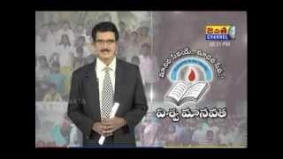 Special Report on Viswa Manavatha Samstha