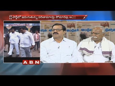 Debate on MLA Somarapu Satyanarayana's political retirement | Public point | Part 1