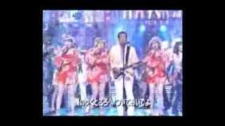最高!ブギウギナイト - 夜空の星 / ブラック・サンド・ビーチ / LIVIN' LA VIDA LOCA