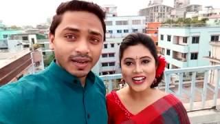 স্বাধীনতা দিবস শুভেচ্ছা | আমির পারভেজ|  জাকিয়া ইমি |  ২০১৭