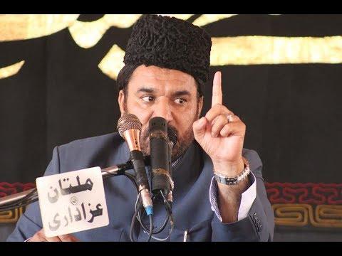 Allama Nasir Sibtain Hashmi I Majlis 13 Safar 2018 | ImamBarGah Qasr e Raza | Bhukahri House