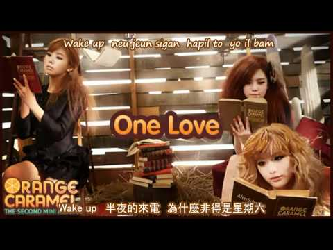 [hd] Orange Caramel -《one Love》中字 & Romanization (audio) video