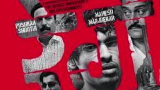 Shruti Kale Shah | REGE | MARATHI MOVIE | Aalap | Raag Purya Dhanashree | Part 2