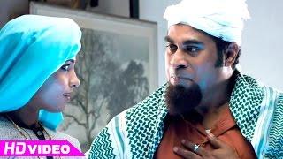Spirit - Manthrikan| Malyalam Movie Comedy | Malayalam Comedy | Suraj | Suraj Venjaramood Fears Seeing Spirit