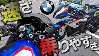 【BMWS1000RR】更に乗りやすくなった2輪初のMパッケージ