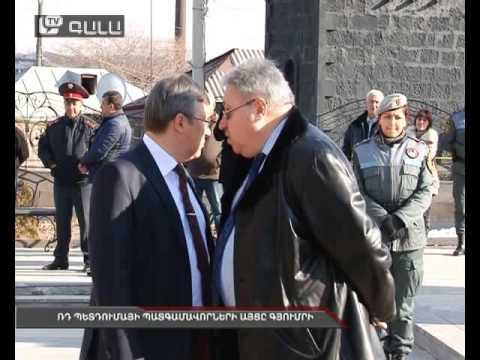 ՌԴ պատգամավորների այցը Գյումրի
