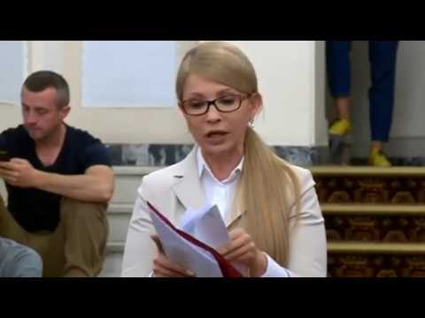 Все! Гонтаревой крышка!  Тимошенко передала заяву в НАБУ!