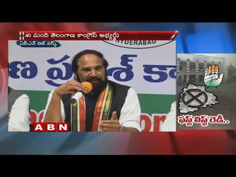 T congress Party To Release MLA Candidates First List For Telangana Assembly Polls | ABN Telugu