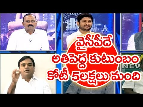TDP & BJP Playing A Smart Game With Andhra Pradesh | Analyst Vikram | #SunriseShow