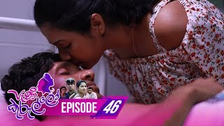 Peni Kurullo | Episode 46 - (2019-09-04) | ITN
