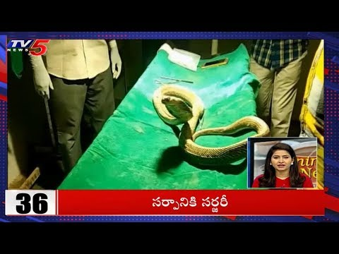 10 Minutes 50 News | 20th May 2018 | TV5 News