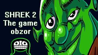 Обзор игры Шрек 2 ( Shrek 2 the game review)