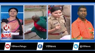 CPI Narayana Leg Injury | UP Police Woman Officer | Ramadan Celebrations | Teenmaar News