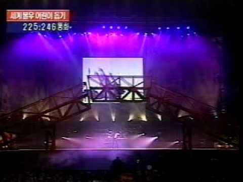 Michael Jackson Earth Song Live, Concert Korea 1999 video