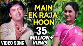 download lagu Main Ek Raja Hoon Tu Ek Rani Hai - gratis