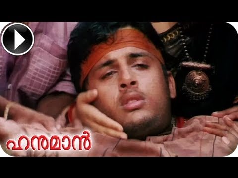 Hanuman | Tamil Movie 2010 | Climax Scene [hd] video