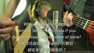 Harriet-Smosh午餐時間Finding Twitter Question之歌 Lunchtime wSmosh「中文字幕」