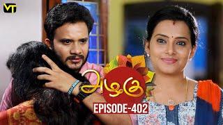 Azhagu - Tamil Serial | அழகு | Episode 402 | Sun TV Serials | 18 March 2019 | Revathy | VisionTime