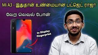 Xiaomi Mi A3 - Redmi Note 7 Pro வாங்குறது வேஸ்ட்! New Budget King! | Tamil