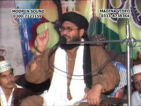 Sayyed Shahid Hussain Gardazi Lal Pur Sialkot By Madina Video Sambrial video
