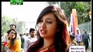 Today Bangla News 14 February 2015 on Bangla Vision Bangladesh News