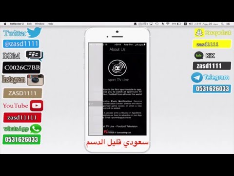 تطبيق بث مباشر للقنوات الرياضية يحتوى على 50 قناة مختلفة