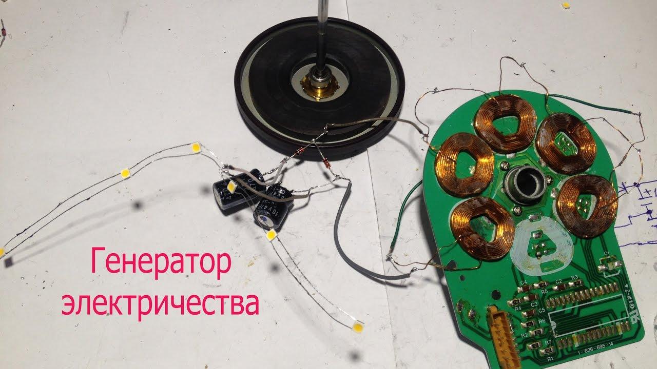 Ветрогенератор из шагового двигателя своими руками 33