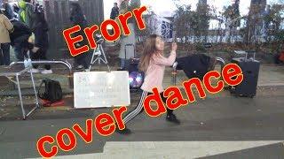 K-POP 에러( Erorr) 커버 댄스 (빅스-Vixx)