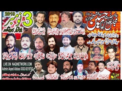 3 November  2019 Live Majlis Aza (Syedan Wali Mashraqi Sialkot)