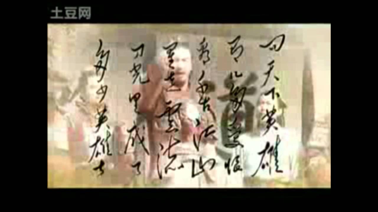 2004 Zhu YuanZhang Beg...