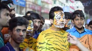 Asia Cup 2016 | Bangladesh vs India | Fan Reactions