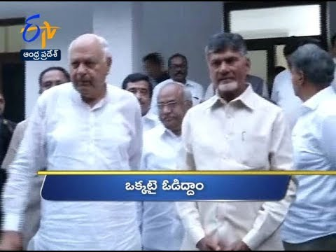 Andhra Pradesh | 28th October 2018 | Ghantaravam 6 AM News Headlines