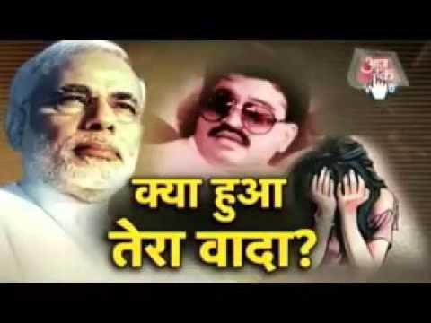 Gujarat Se Aaya Tha Woh, Modi Behti Hawa Sa Tha Woh