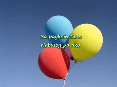ako ay may lobo lyrics