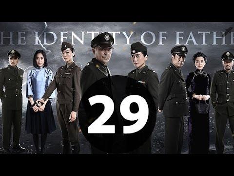 父亲的身份 第29集【未删减 40集 1080P版】|(陈建斌、俞飞鸿、冯恩鹤领衔主)2016 最好看的谍战戏 没有之一