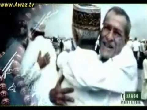 Khutba Hajjatul Wida In Urdu video