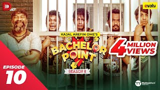 Bachelor Point | Season 2 | EPISODE- 10 | Kajal Arefin Ome | Dhruba Tv Drama Serial