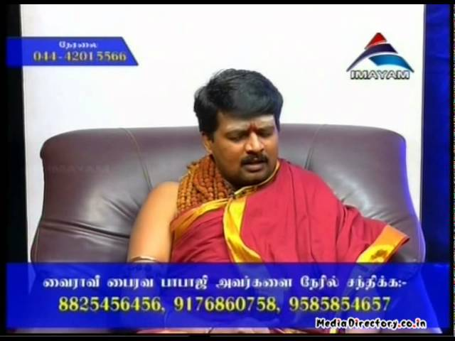 Imayam TV | Vidiyalai Nokki 15th October 2014 | Vairavee Bhairava Babaji