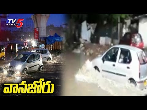 Heavy Rain Lashes Hyderabad | Monsoon Arrives Early In Telangana | TV5 News